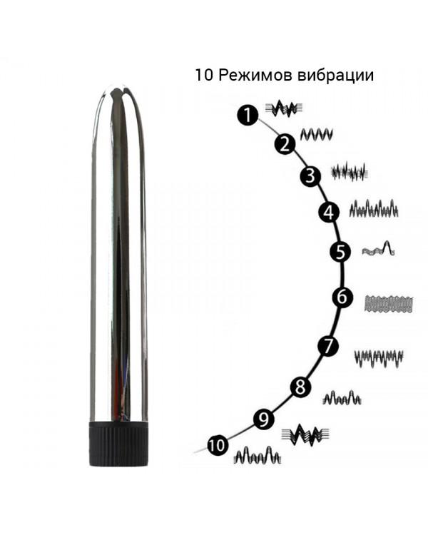 Классический вибратор, серебристый, 17 см